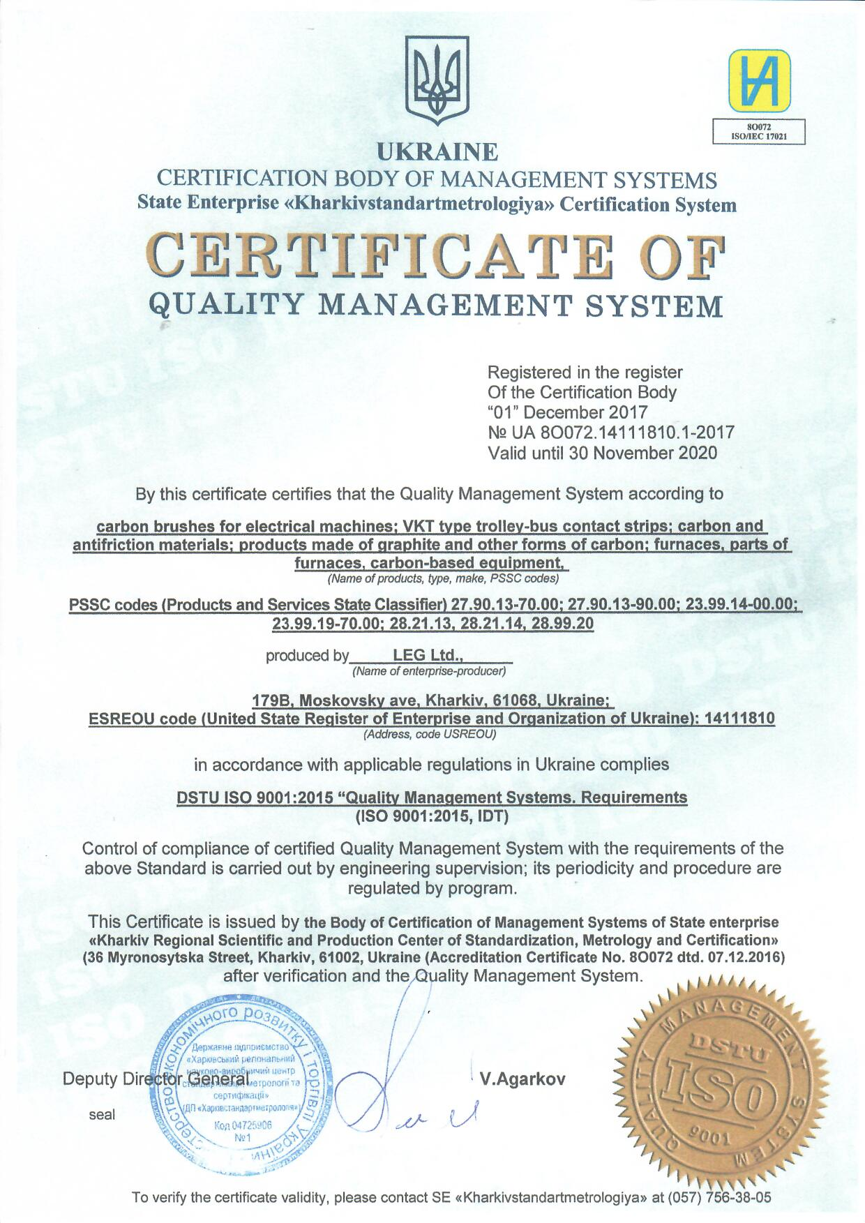 LEG's certificate of registration of quality management system to ISO 9001